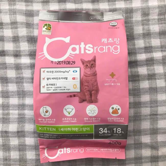 Thức ăn cho mèo con Catsrang
